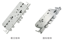 Smart Lock aluminum Intelligent Door Smart Lock
