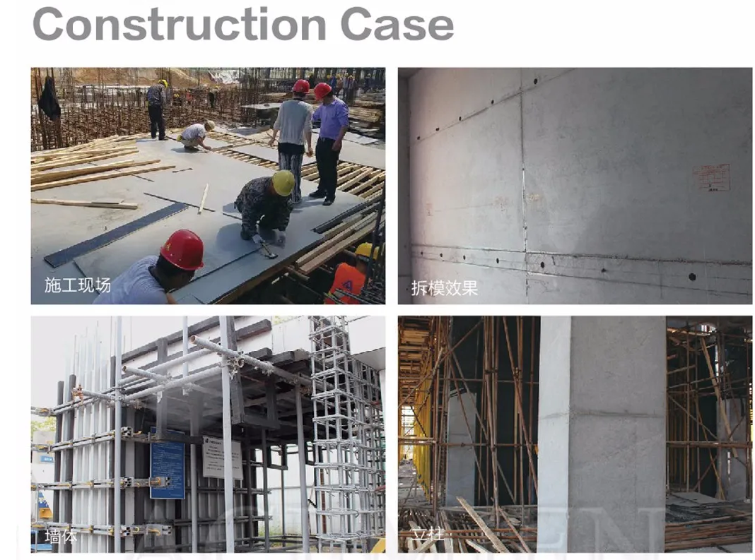 Reusable more than 40100 times PP plastic building template for formwork construction