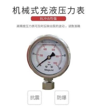 Electric Drive highPressure WasherCleaning Machine