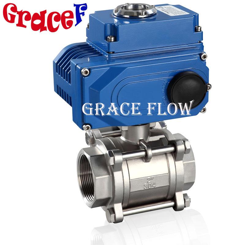 12v 24v 110v 220v 380v electric actuator valve stainless steel npt ball valve