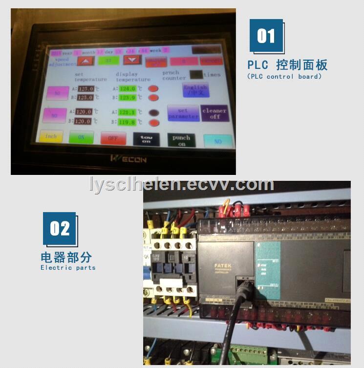 -plastic ampoule filling sealing machine