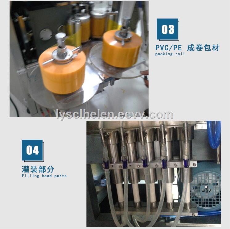 -plastic ampoule filling machine