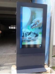 55 Outdoor Kiosk1500 NITS4000 NITS Option
