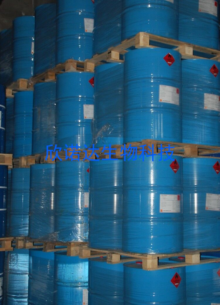 Tert Butyl Methyl Ether salesTert Butyl Methyl Ether