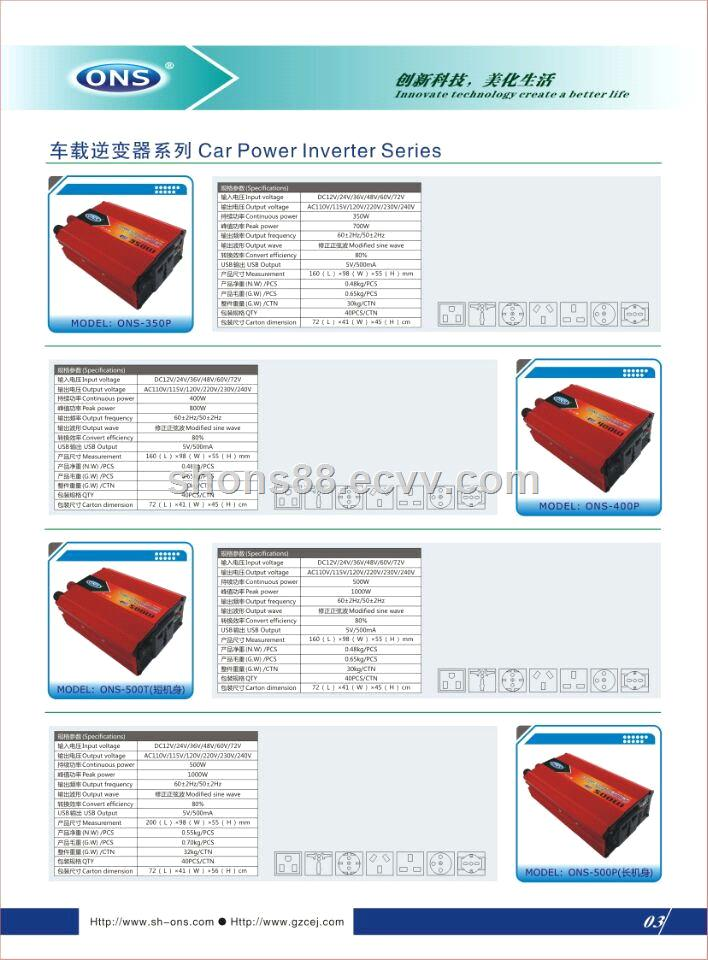 Power inverter 300w UPS battery charger solar energy