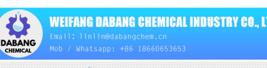 Industrial grade sodium chloride