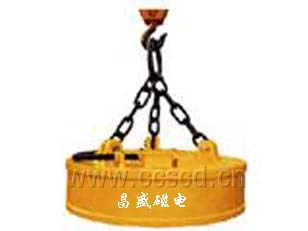 MW5 series electric lifting magnet
