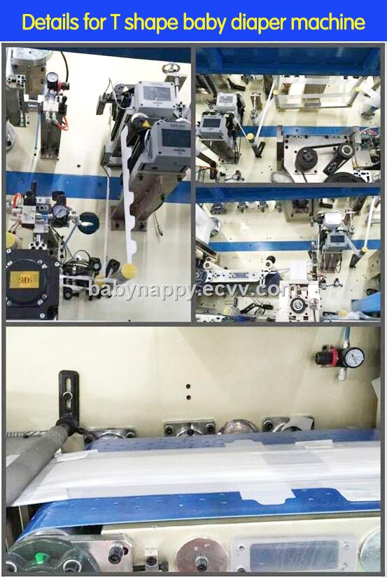 Full servo T shape elastic back ear baby diaper machine