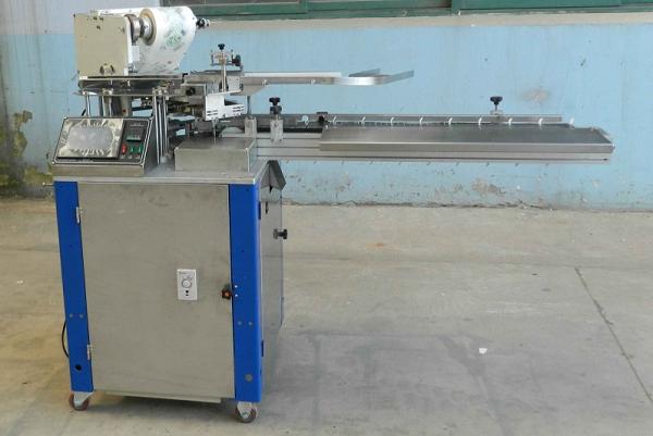 Packaging machine Automatic Packing Machine