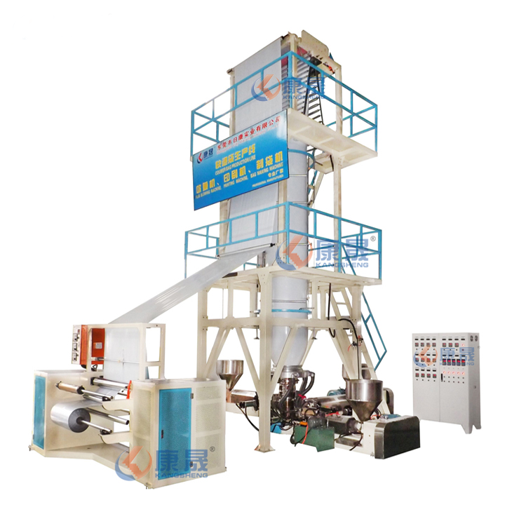 Full automatic high output biodegradable 3 layer coextrusion film blowing machine