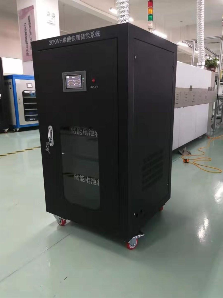 Custom Design Off Grid 20KW Solar Energy Storage System For Home
