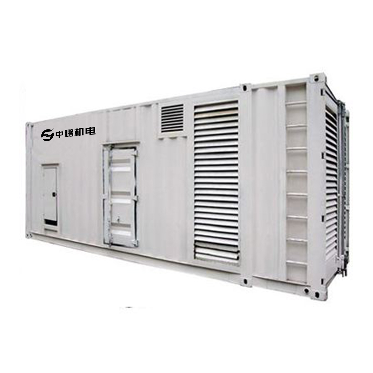 MODULAR POWER STATION CONTAINER SIZE CUSTOMIZED GENERATING SET