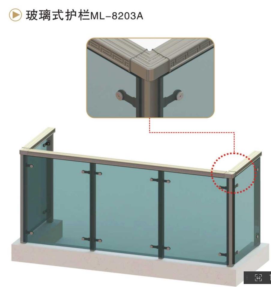 glass balcony balustrade galvanized handrail with glass