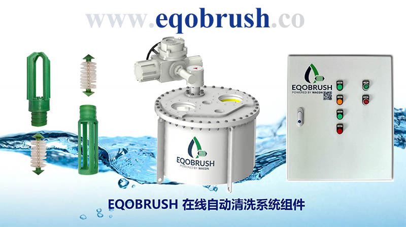 Online cleaning for shell and tube heat exchanger EQOBRUSH