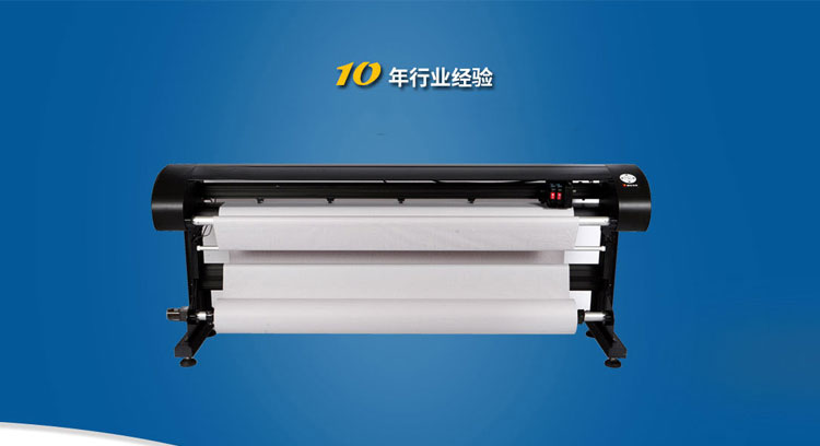 Garment CAD Plotting Inkjet Plotter