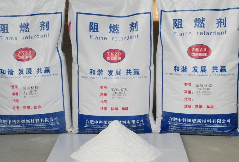 Magnesium hydroxide powder FR2803