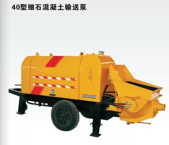 factory price 45KW concrete conveyor pump