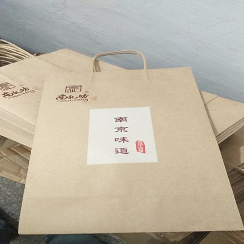 sell customized kraft paper bag