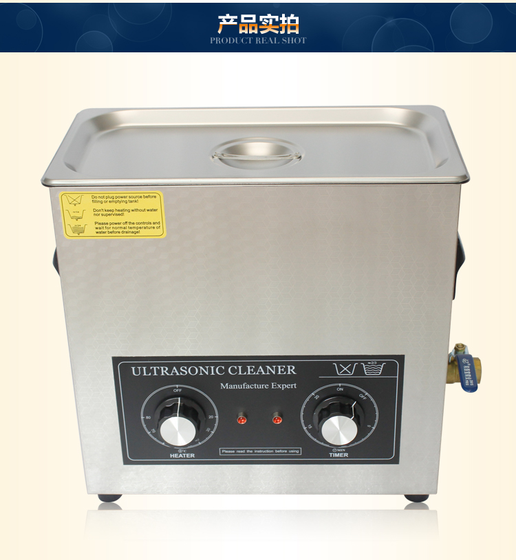 Ultrasonic clraner for laboratory