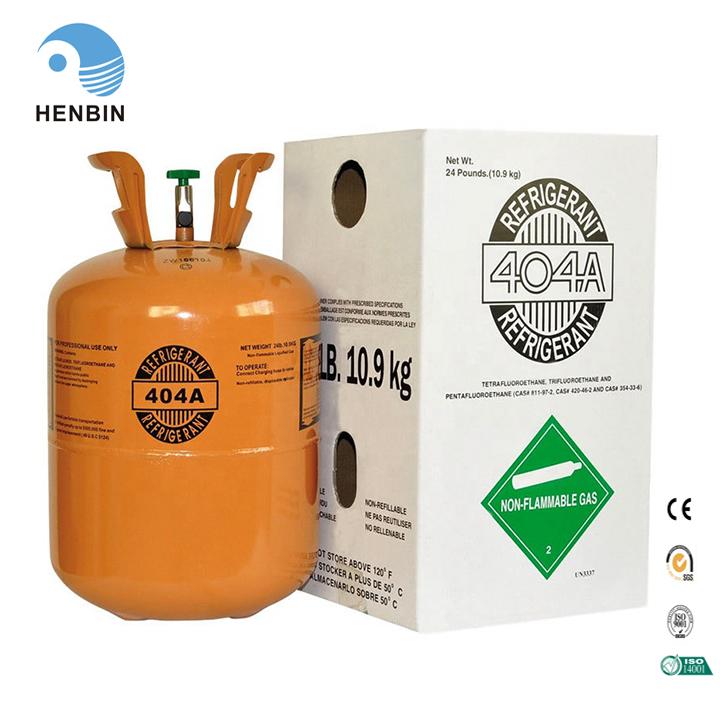 136kg high purity R404A manufacturer direct refrigerant R404a
