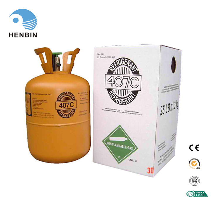 refrigerant gas price for sale for automobile use 136kg R407C refrigerant gas