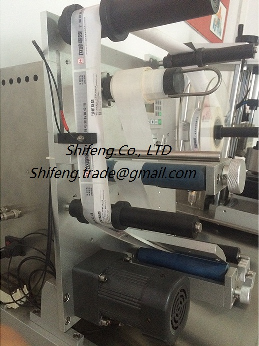 SFYT150 Small Commercial Desktop Semiautomatic Bottle Labeling Machine