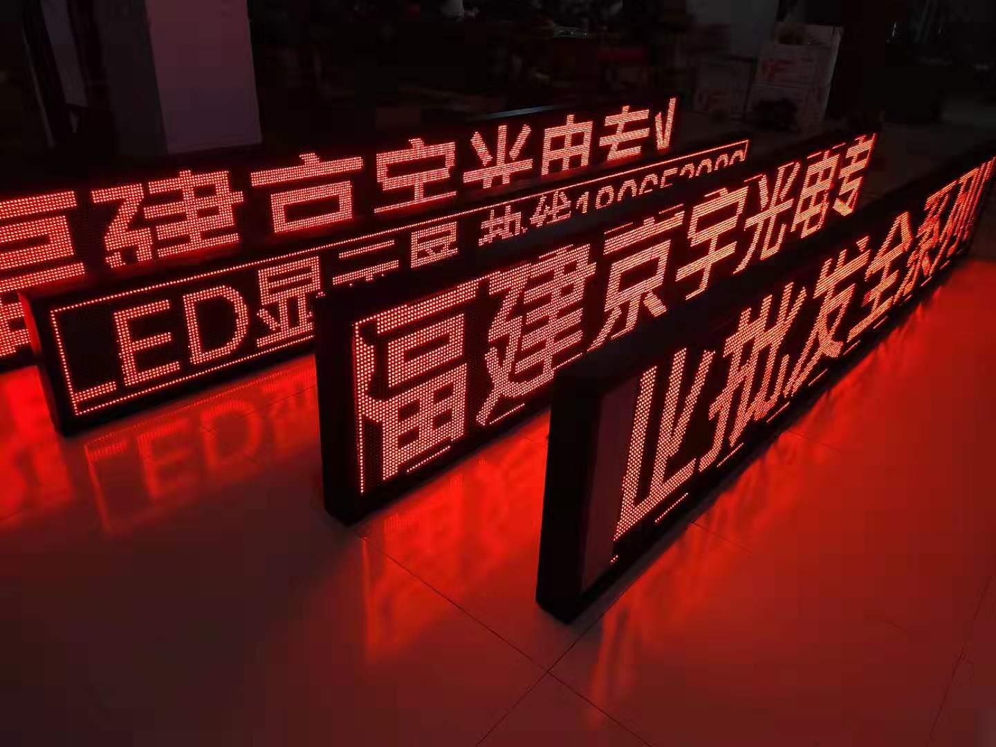 Full series of LED display screen for indooroutdoor advertising