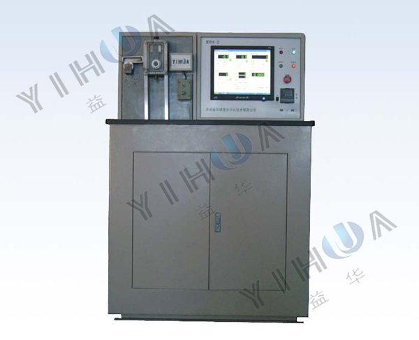 MRH3High speed ring block friction and wear tester