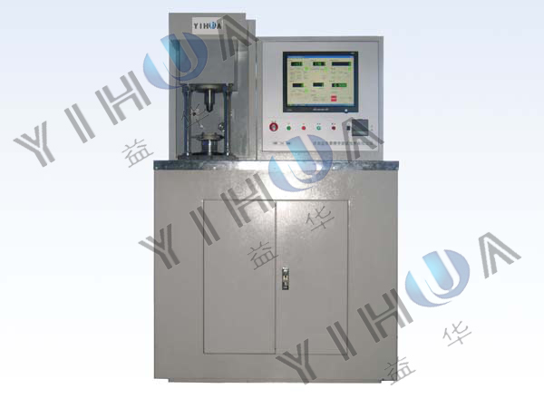 MRS10A Microcomputer control of fourball friction and wear tester