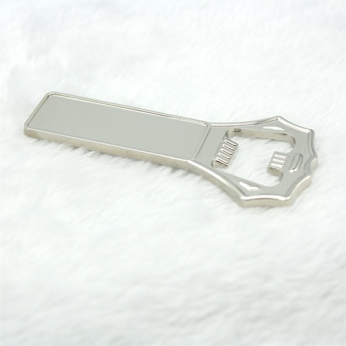 Blank Metal ZAMAC Keychain with Bottle Opener