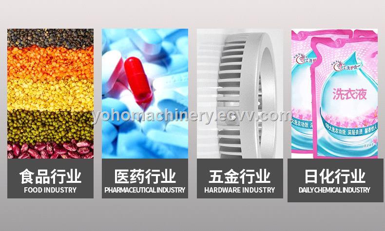 FR770500 Automatic continuous plastic bag heat sealer sealing machine for aluminum foil plastic bag