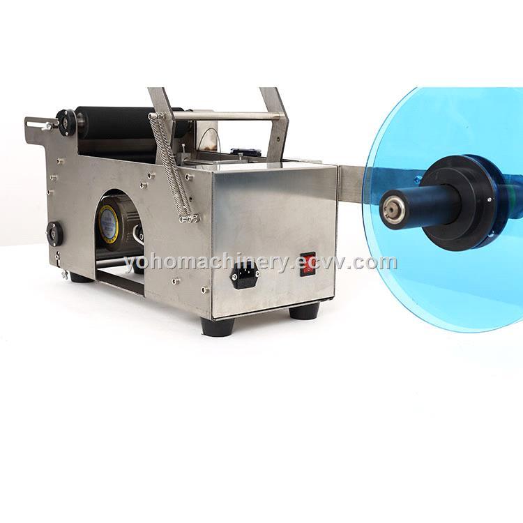MT50 Semi Automatic Round Pet Bottle Labeling Machine