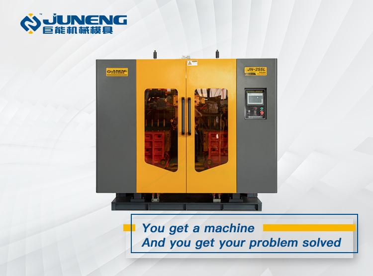 2L extrusion blow molding machine JN2S2L small bottles
