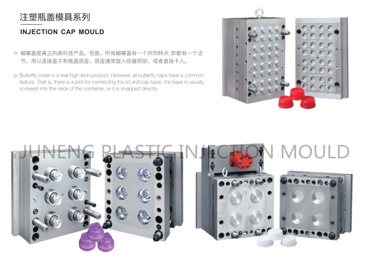 plastic cap mold injection lid mould