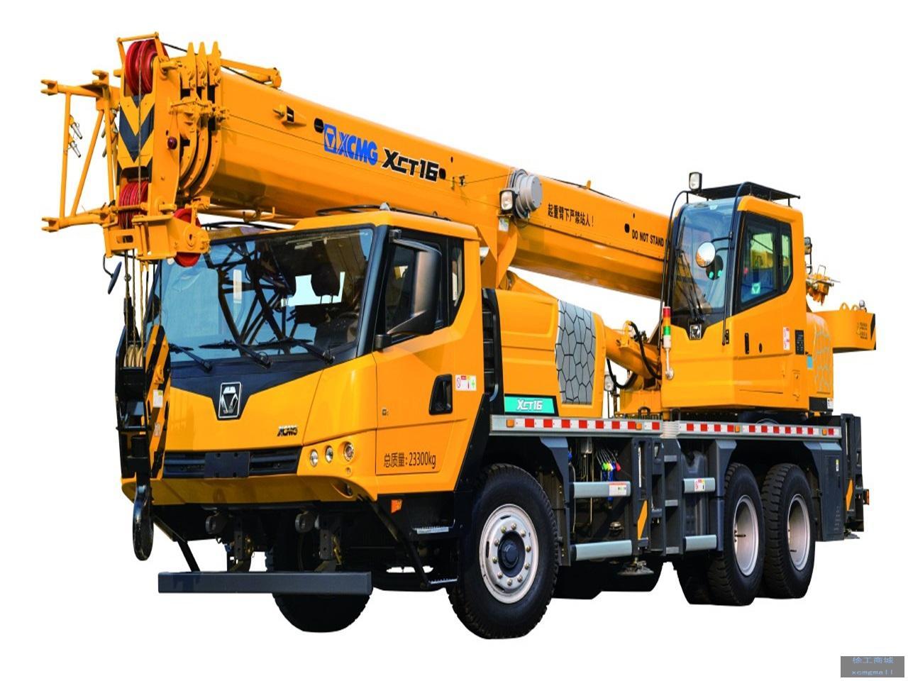 XCMG XCT16 truck crane hoisting machinery
