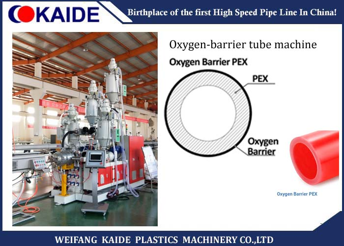 Multi Layers Plastic Pipe Making Machine Pexb Oxygen Barrier Pipe Production