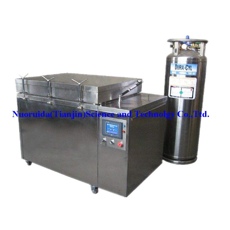 metals cryogenic processing equipment