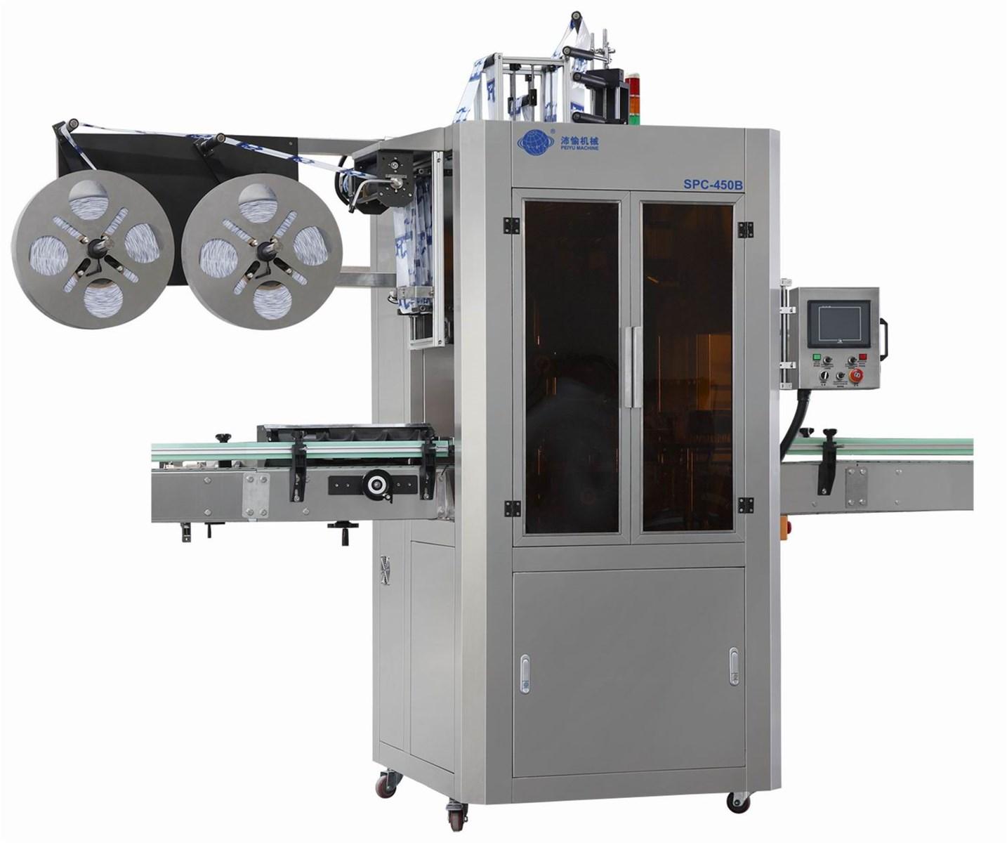 Automatic Sleeve labeling machinecustomized