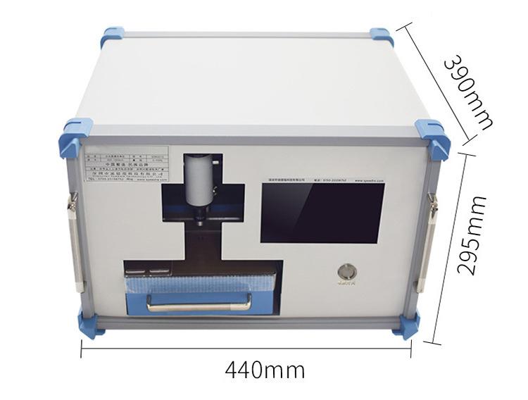 Transmission tester Spectrophotometer test building glass solar filmglass larger wavelength range