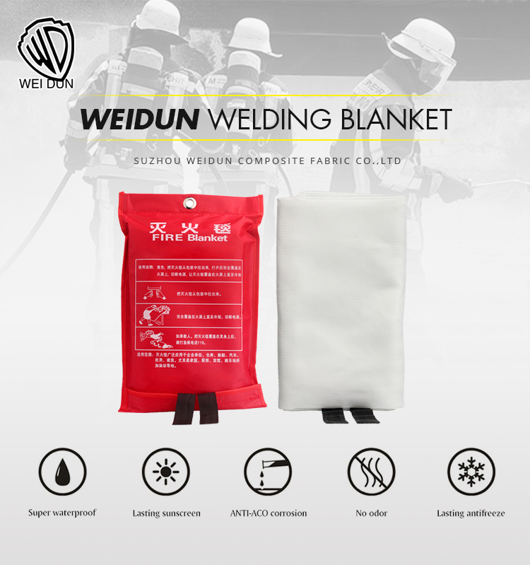 High durability fireproof waterproof fire extinguish blanket for welding protection