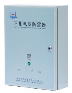 Techwin TVSS 120kA Class B surge protection deviceSPDfor Threephase 380V AC system