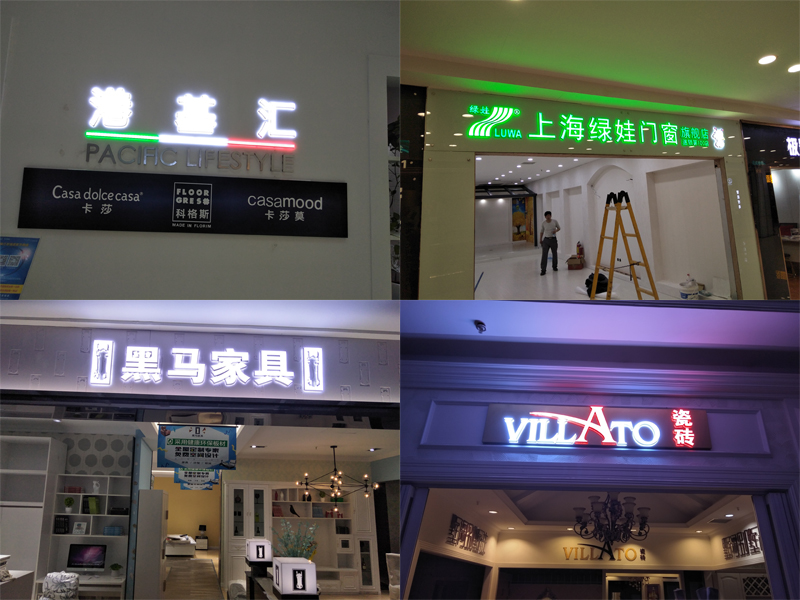 Indoor 3D Singage LED Logo Sign Wall Mounted Brand Logos Letters Metal Logo Letter