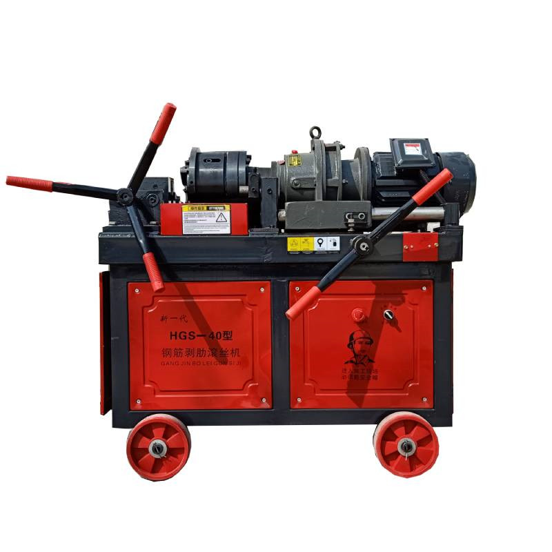 HGS40 cnc rebar thread rolling machine China electric hgs40 reinforced steel bar thread rolling machine