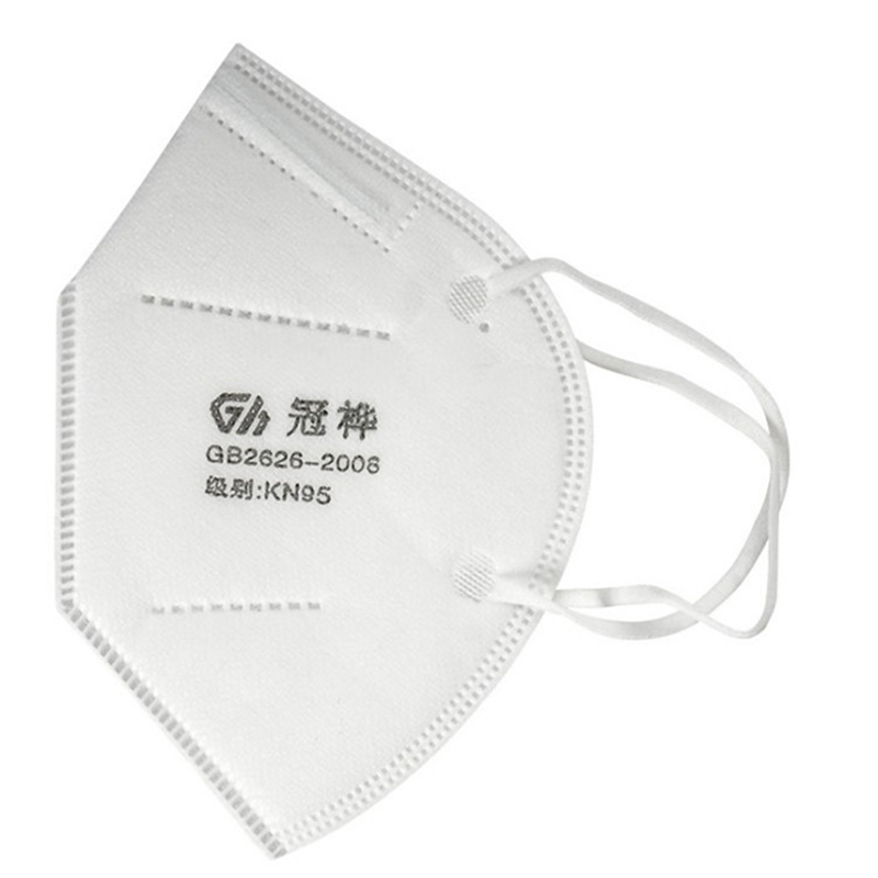 Guanhua KN95 disposable protective mask