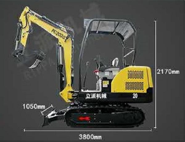 small excavator 1012152620302230
