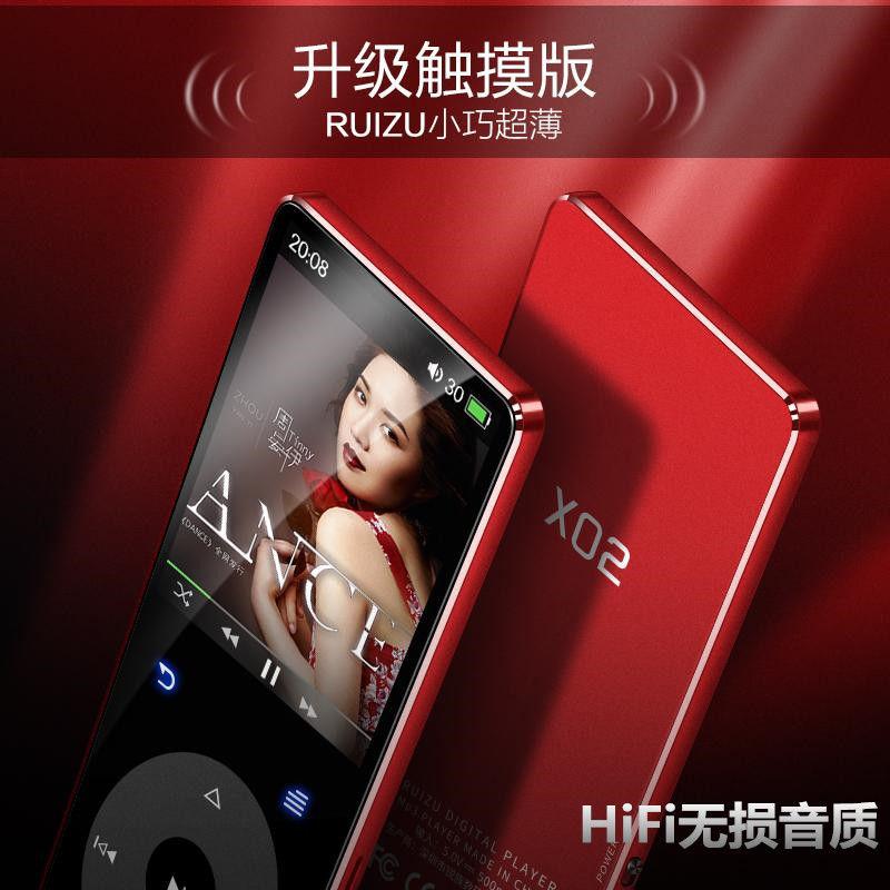 Ruizu Acoustic hifi portable MP3