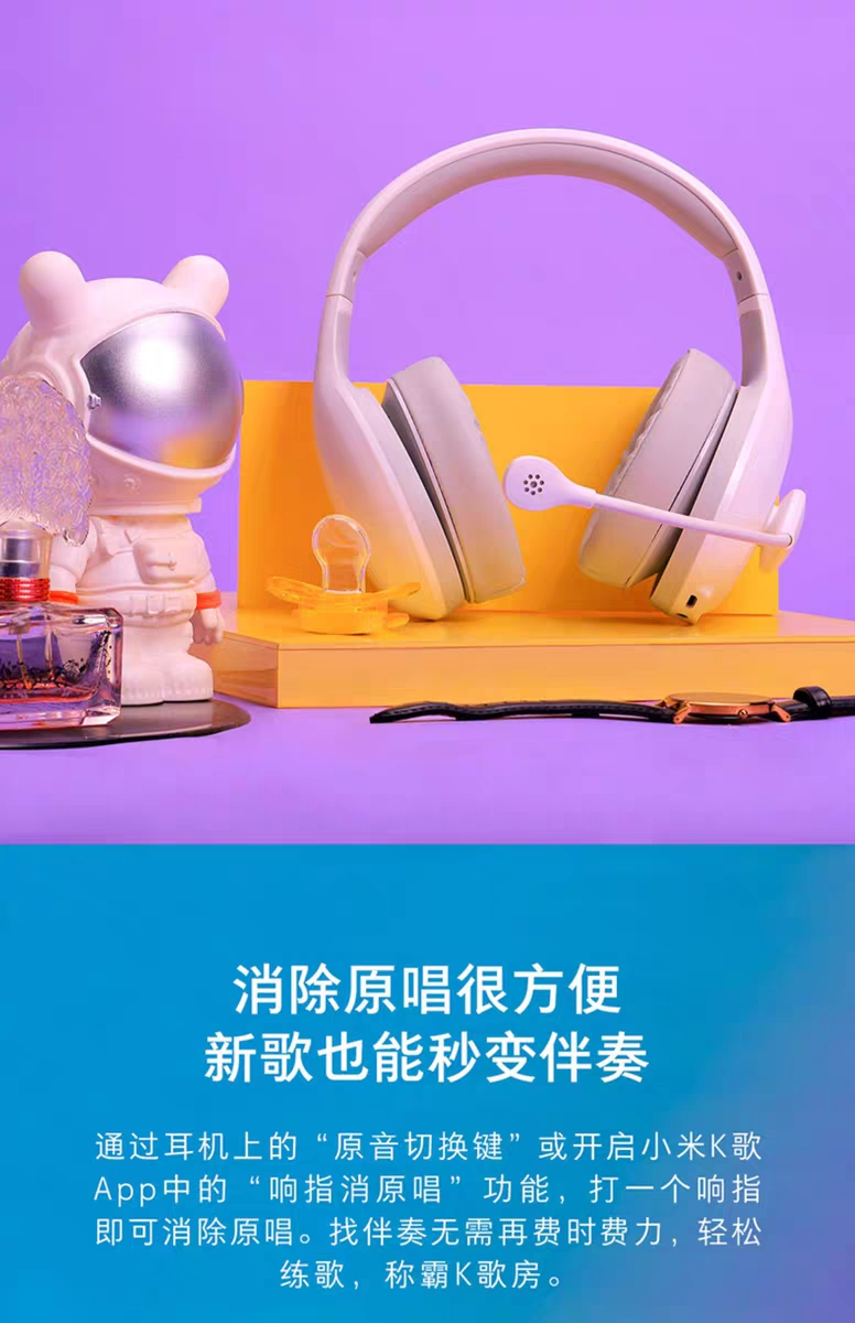 wireless music game mobile phone computer headset music mobile phone headset
