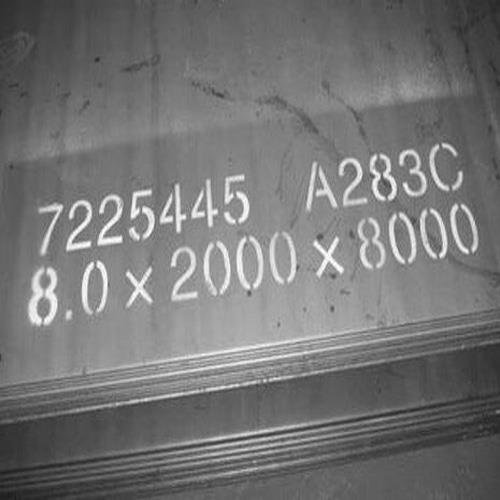 A283GrC steel plates for sale