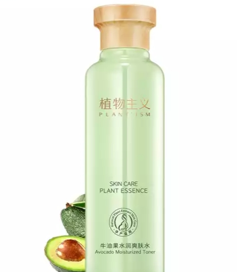 Changsha natural paredise Acne control oil toner
