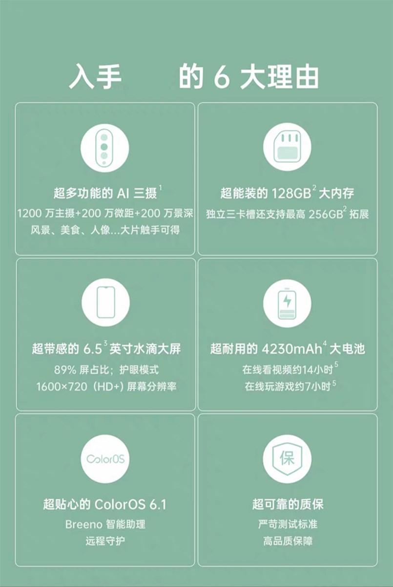 Jinbei fashion camera phone 128GB large memory three camera thin phone fingerprint unlock 4G full screen